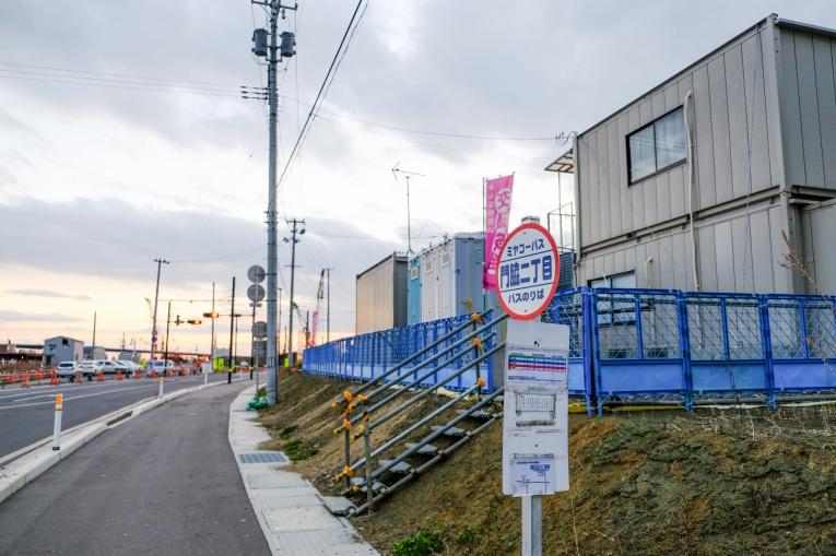 降車バス停は「門脇2丁目」 猫島で有名な「田代島」と潮美荘がある「網地島」を巡る離島の旅