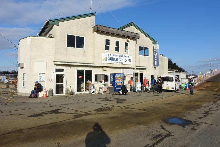 網地島ラインに乗船 猫島で有名な「田代島」と潮美荘がある「網地島」を巡る離島の旅